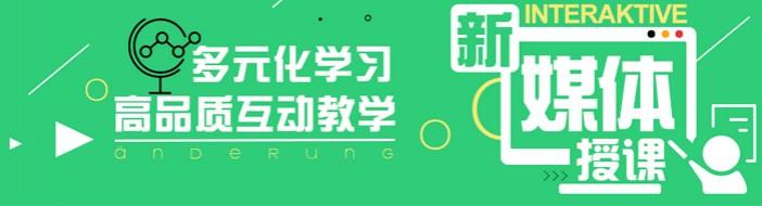 杭州品德德语-优惠信息