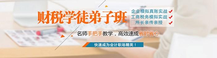 广州佰平管帐-优惠信息