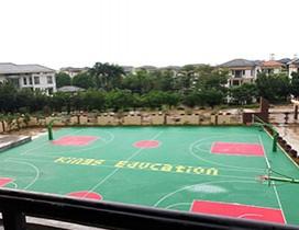 广州凯利山学院照片