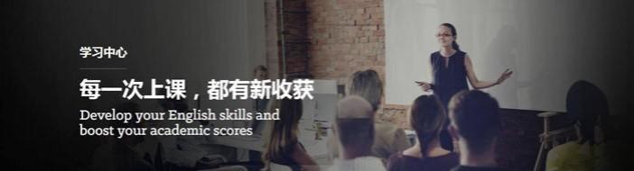 天津韦博国际英语-优惠信息