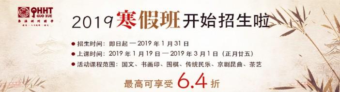 南京秦汉胡同-优惠信息