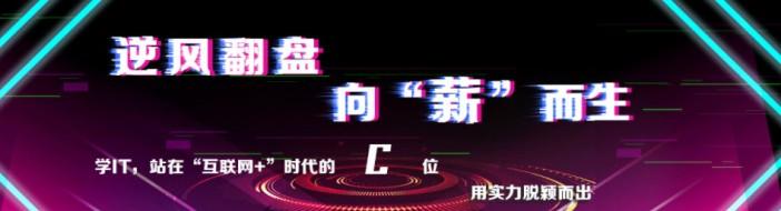 天津中软国际-优惠信息