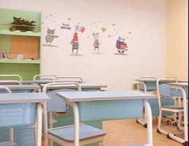 北京启达教育照片
