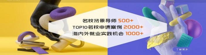 上海AnGo国际艺术设计-优惠信息