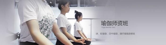 广州瑜曼伊人舞蹈培训-优惠信息