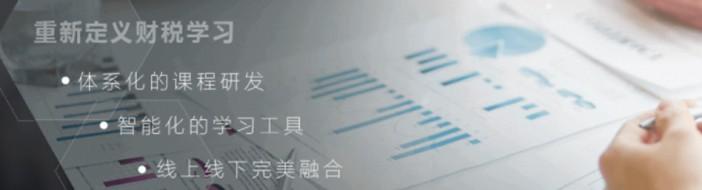 北京高顿财经-优惠信息