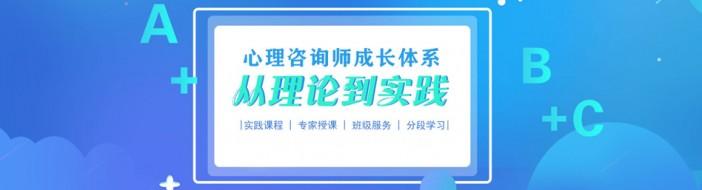 深圳瀚思心理学院 -优惠信息