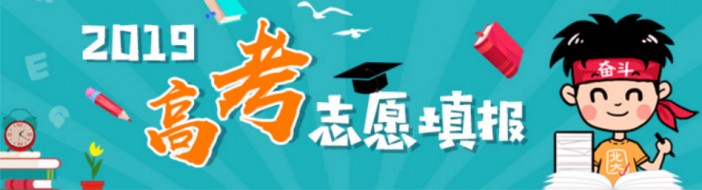 长沙京翰教育-优惠信息