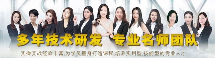 广州凯色丽学校-优惠信息