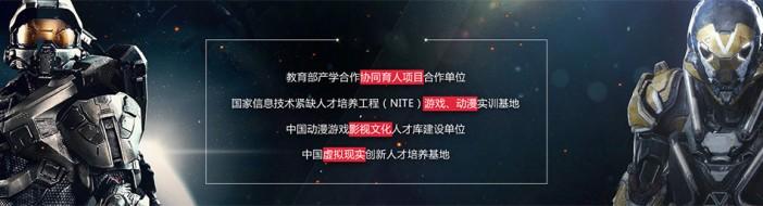 北京汇众教育-优惠信息