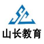 天津山长教育