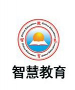 上海智慧教育-孔老师