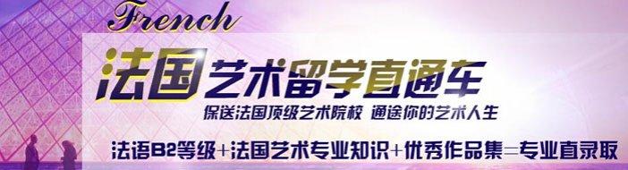北京美行思远-优惠信息