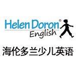 上海海伦多兰少儿英语