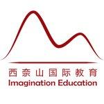 济南西奈山国际教育