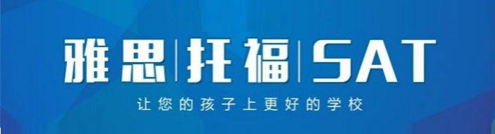 宁波新东方学校-优惠信息