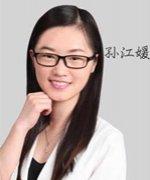 西安社科赛斯MBA培训-孙江媛