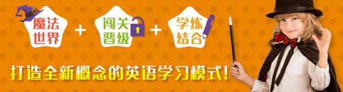 长沙广成教育-优惠信息