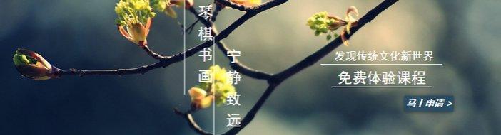 杭州大雅书院-优惠信息