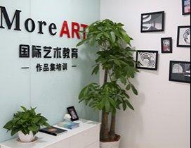 北京MoreART艺诺国际教育照片