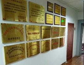 杭州玛雅动漫教育照片