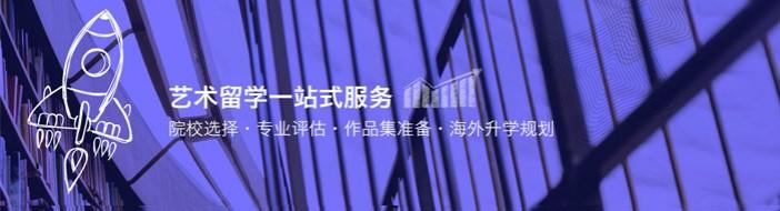 广州ACG国际艺术教育-优惠信息