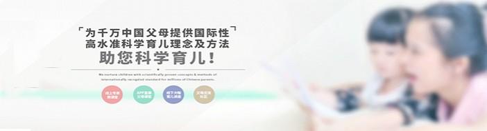 广州七田真早教-优惠信息