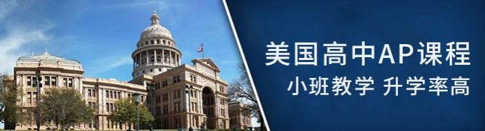 广州凯利山学院-优惠信息