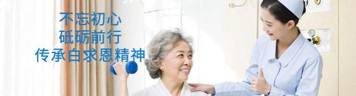 石家庄白求恩医学院-优惠信息