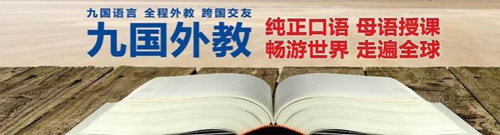 沈阳世贸人才国际教育-优惠信息