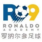 北京罗纳尔多足球学院