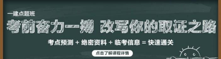 重庆筑成教育-优惠信息