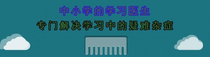 上海思汇教育-优惠信息