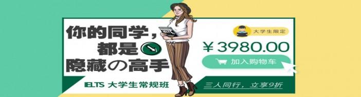 宁波新东方优能中学-优惠信息