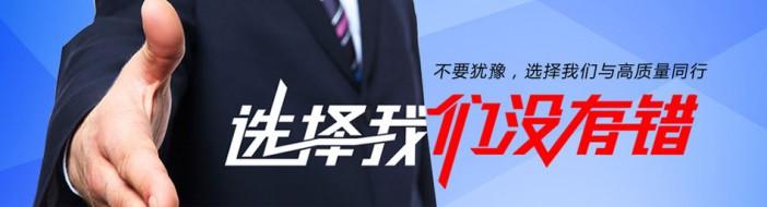 深圳中润医美教育-优惠信息