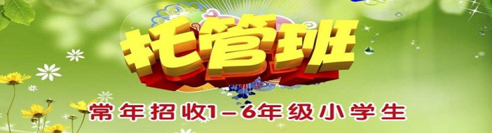 天津领路教育-优惠信息