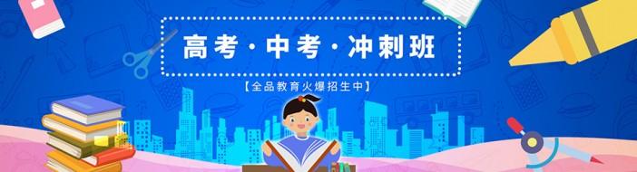 南昌全品教育-优惠信息