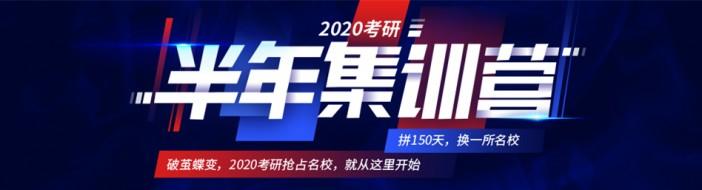 北京学府考研-优惠信息
