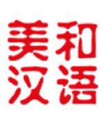上海美和汉语-邵成老师