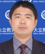 广州大立教育-王建雷