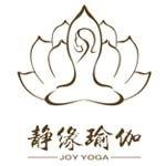 宁波静缘瑜伽