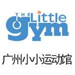 广州小小运动馆