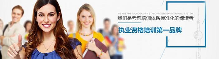 深圳盛世立成教育-优惠信息