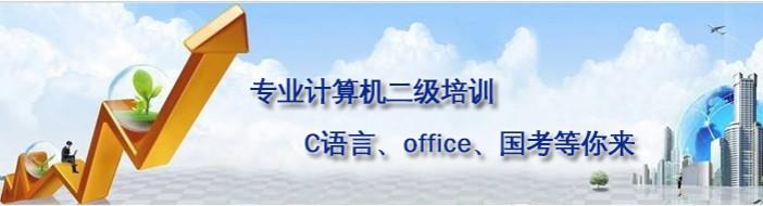 天津九海沣教育  -优惠信息