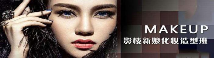 西安小乐化妆学校-优惠信息