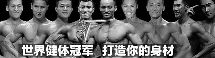 上海567GO国际健身学院-优惠信息
