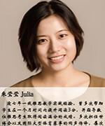 南京环球教育-朱莹莹