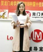 南昌龙门尚学-谢恩菊老师