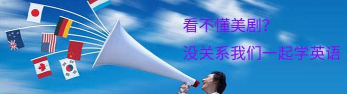北京思语国际教育-优惠信息