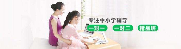 广州华实教诲-优惠信息